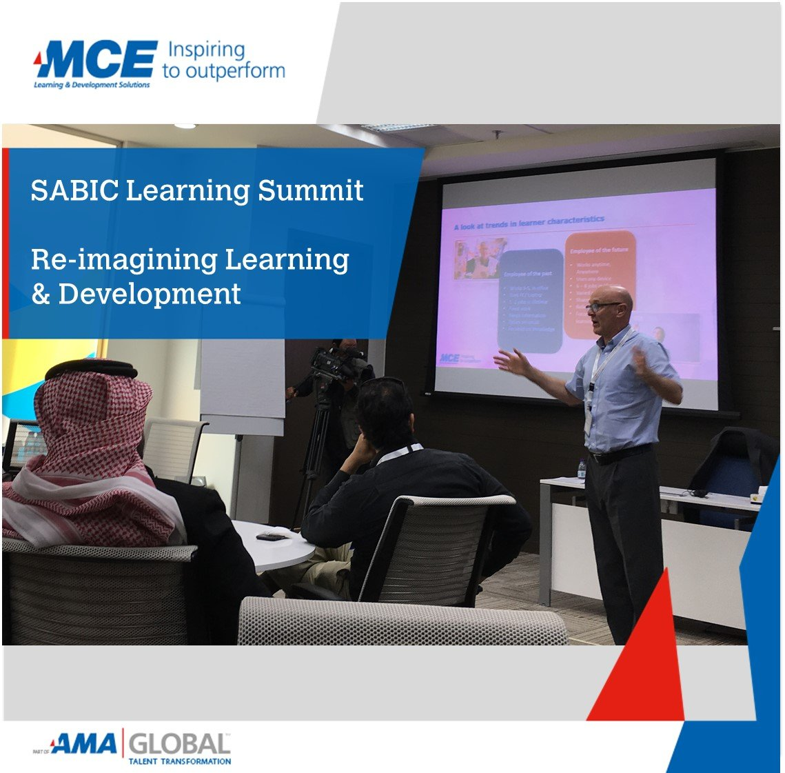 SABIC Learning Summit 2016