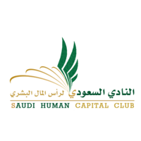 saudi human capital club logo